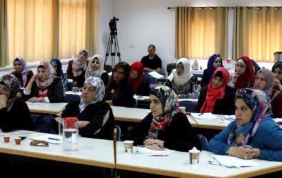 """مركز رؤية جديدة يعقد ورشة عمل بعنوان """" المرأة بين الأعراف والقوانين"""""""