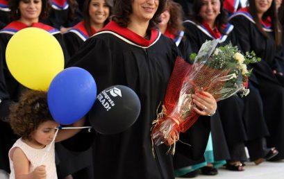 مزهرة في كل الظروف تعرفوا إلى عضوة هيئة التدريس لدينا: شيرين عواد هلال