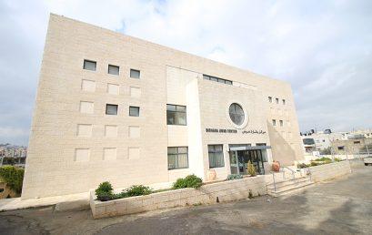كلية بيت لحم للكتاب المقدس: ملح ونور في هذه الأرض