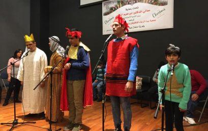 جمعية بيت الرجاء تحتفل  بأعياد الميلاد المجيدة