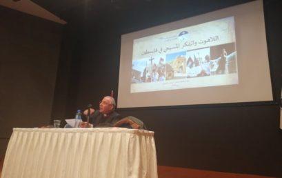 """كلية بيت لحم للكتاب المقدس تُطلق مساق """"اللاهوت والفكر المسيحي في فلسطين"""""""
