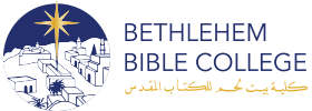 An American at Allenby Bridge Crossing - Bethlehem Bible College