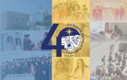 You're Invited: BethBC 40th Anniversary Celebration!