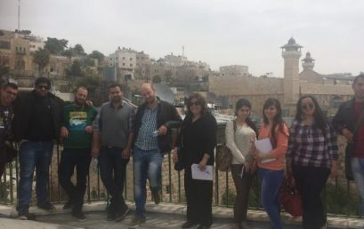 A visit to Hebron: Understanding the tangible and intangible cultural heritage of the town of the Patriarchs