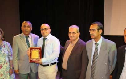 Media Department of Bethlehem Bible College Awarded by Palestinian Authorities