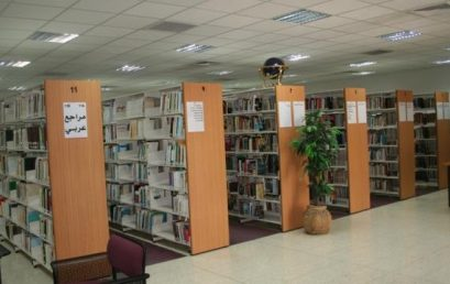 Bethlehem Bible College Public Library Receives New Books Collection
