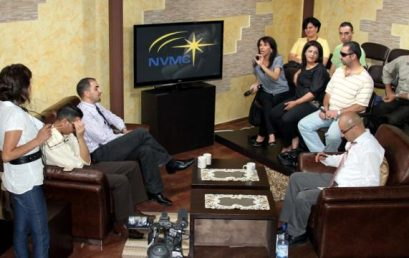 New Vision Media Centre Launches New Episodes to be Podcast on Ma'an Mix Satellite Channel