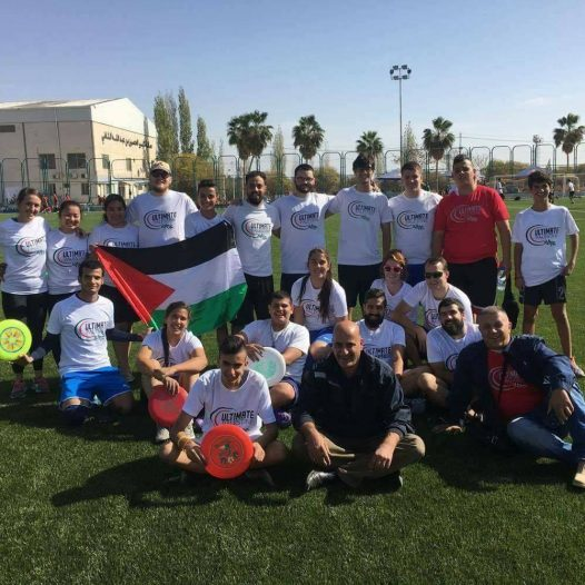 Ultimate Palestine Competes in MENA Ultimate Club Championships 2016