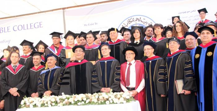 Graduates from Theology, Mass Media and Tourism participate in Bethlehem Bible College's 28th Commencement