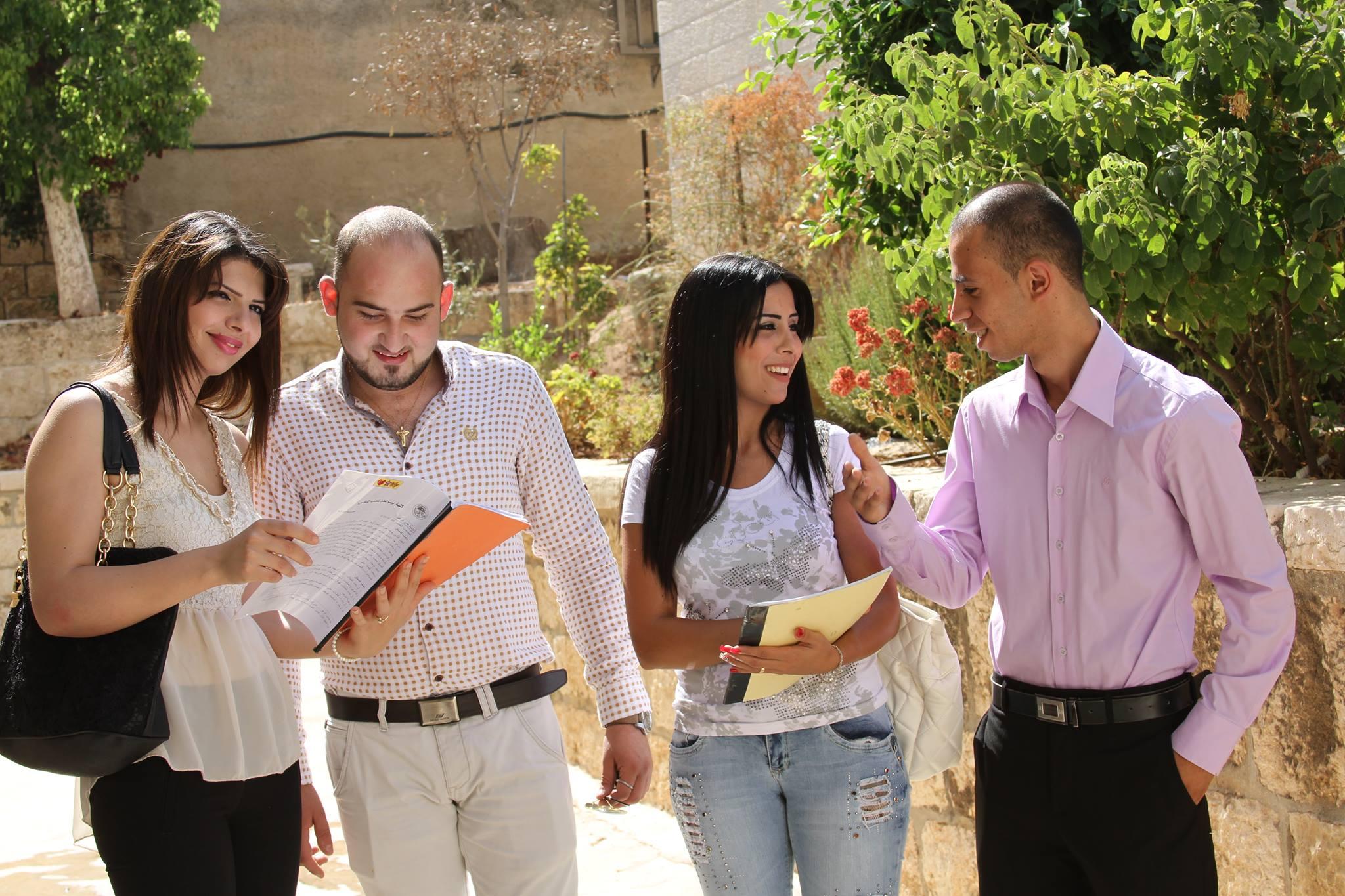 First Palestinian to Take Scholarship at Dutch University