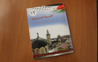 Christian Education is Recognized as a Formal Curriculum in High Schools in Palestine!