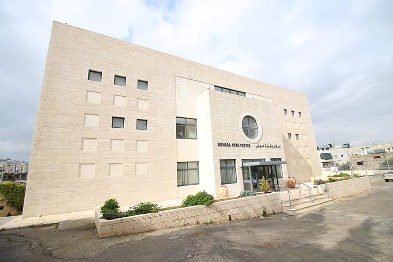 Bethlehem Bible College: Salt and Light in the Land!
