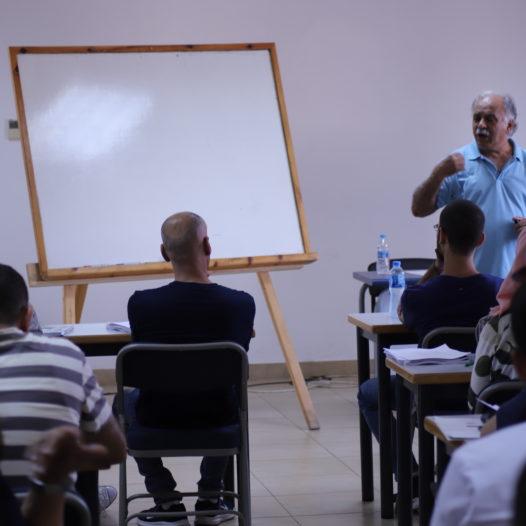 Hebrew Diploma Program Added to BethBC Courses
