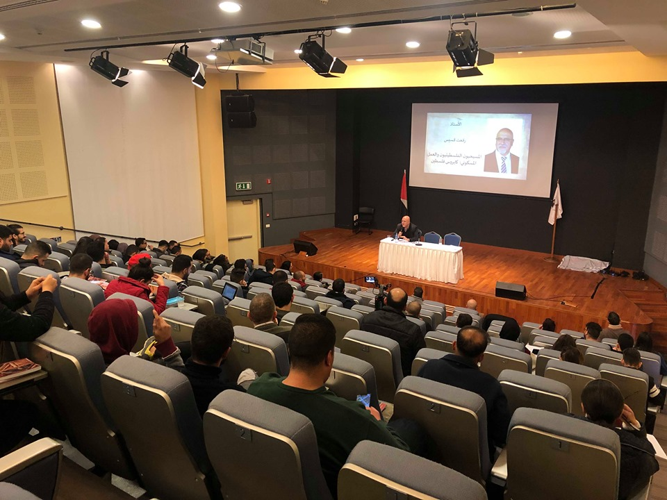 """Bethlehem Bible College launches a new course:  """"Christian Theology and Ideology in Palestine"""""""