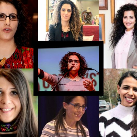 7 Influential Palestinian Christian Women
