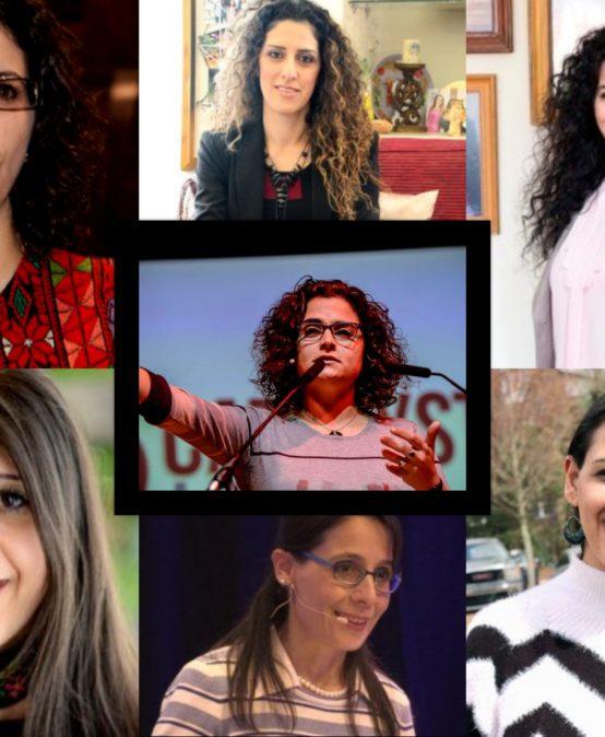 7 Influential Palestinian Christian Women