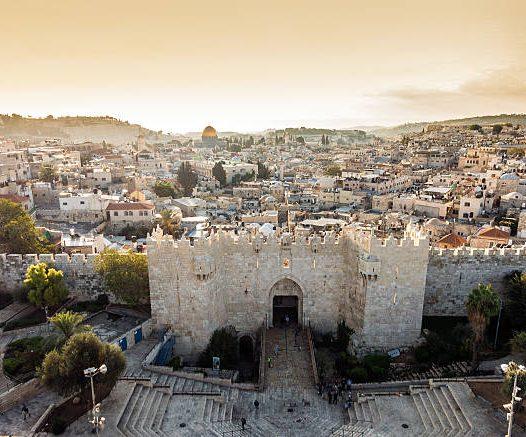 Discover Jerusalem: Walking in the Steps of Jesus