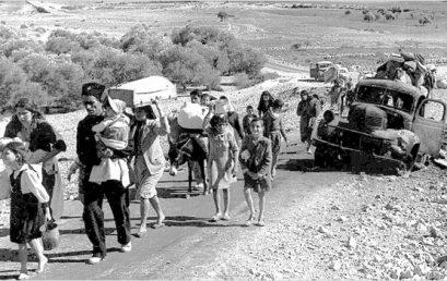 Palestinian Nakba of 1948