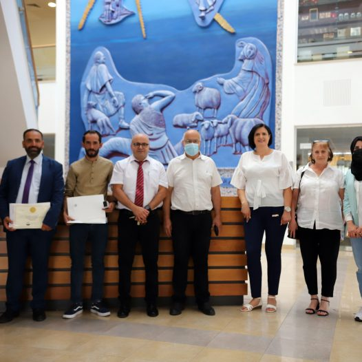 Graduation of the First Cohort of Students from the Professional Diploma Program in Hebrew